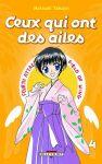 Ceux qui ont des ailes (manga) volume / tome 4