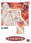 Chobits (manga) volume / tome 2