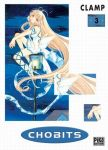 Chobits (manga) volume / tome 3