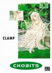Chobits (manga) volume / tome 5