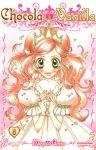 Chocola et Vanilla (manga) volume / tome 8