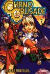 Chrno Crusade (manga) volume / tome 1