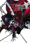 Chrome Breaker (manga) volume / tome 2
