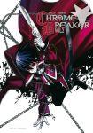 Chrome Breaker (manga) volume / tome 2