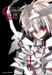 Chrome Breaker (manga) volume / tome 3