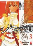 Cicatrice The Sirius (manga) volume / tome 3