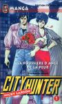 City Hunter [Nicky Larson] (manga) volume / tome 1