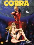 Cobra - The Space Pirate (manga) volume / tome 1