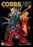 Cobra - The Space Pirate (manga) volume / tome 6