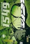 Commando Samourai 1549 (manga) volume / tome 1