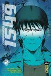 Commando Samourai 1549 (manga) volume / tome 2