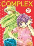 Complex (manga) volume / tome 2