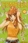 Complex (manga) volume / tome 3