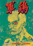Coq de combat (manga) volume / tome 11