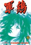 Coq de combat (manga) volume / tome 12