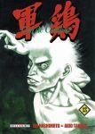 Coq de combat (manga) volume / tome 13