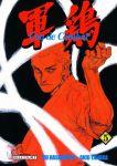 Coq de combat (manga) volume / tome 5