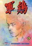 Coq de combat (manga) volume / tome 6