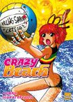Crazy Beach (manga) volume / tome 1