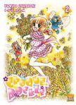 Croque-Pockle (manga) volume / tome 2