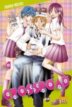 Crossroad (manga) volume / tome 4