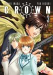 Crown (manga) volume / tome 3