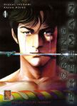 Crying Freeman (manga) volume / tome 1