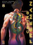 Crying Freeman (manga) volume / tome 8