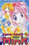 Cyber Idol Mink (manga) volume / tome 5