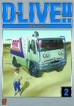 D-Live !! (manga) volume / tome 2