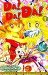 Da! Da! Da! (manga) volume / tome 1