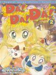 Da! Da! Da! (manga) volume / tome 2
