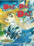 Da! Da! Da! (manga) volume / tome 4