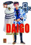 Daigo (manga) volume / tome 12