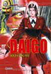 Daigo #14