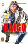 Daigo (manga) volume / tome 2