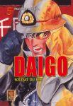 Daigo (manga) volume / tome 5