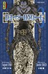 Death Note (manga) volume / tome 3