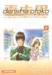 Densha Otoko, l'homme du train (manga) volume / tome 2
