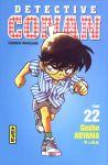 Détective Conan (manga) volume / tome 22