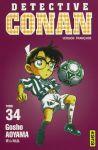 Détective Conan (manga) volume / tome 34