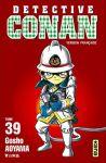 Détective Conan (manga) volume / tome 39
