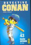 Détective Conan (manga) volume / tome 43