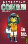 Détective Conan (manga) volume / tome 45