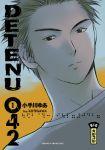 Détenu 042 (manga) volume / tome 1