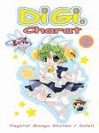 Di Gi Charat (manga) volume / tome 1