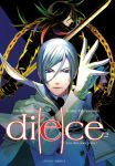 Di(e)ce (manga) volume / tome 2