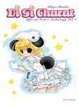 Digi Charat (manga) volume / tome 3