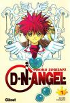 D.N.Angel (manga) volume / tome 1