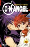 D.N.Angel (manga) volume / tome 10